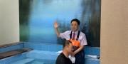 침례와 축복